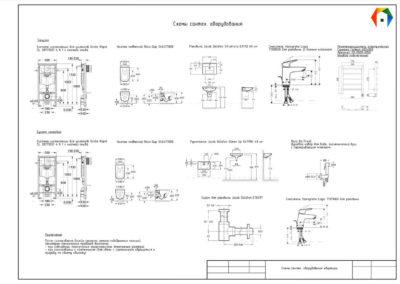 Березовая аллея. Фото схемы сантехоборудования. Схема сантехоборудования. Разработка дизайн проекта