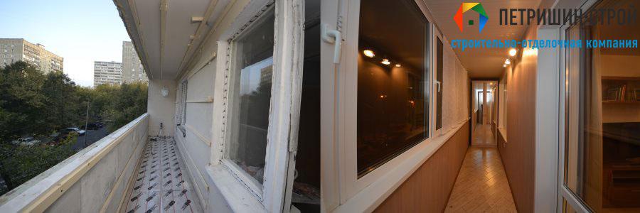 Завершенный ремонт. Фото ремонта балкона. Ремонт балкона. Балкон