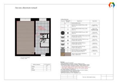 Химкинский бульвар. Фото плана пола. План пола Технический план. Разработка дизайн проекта. Дизайн-проект квартиры