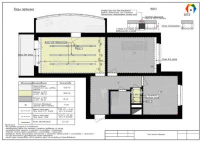 Лихачевский проспект. Фото плана потолка. План потолка. Разработка дизайн проекта. Дизайн-проект квартиры