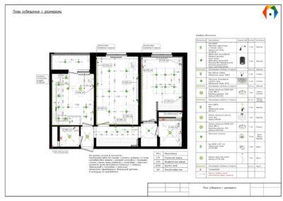 Производственная. Фото плана освещения с размерами. План освещения с размерами. Разработка дизайн проекта. Дизайн-проект