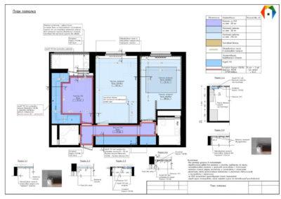 Производственная. Фото плана потолка. План потолка. Разработка дизайн проекта. Дизайн-проект