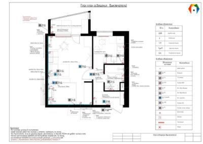 Северный бульвар. Фото плана освещения (выключатели). План освещения (выключатели). Разработка дизайн проекта. Дизайн-проект