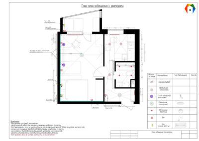 Северный бульвар. Фото плана освещения с размерами. План освещения с размерами. Разработка дизайн проекта. Дизайн-проект