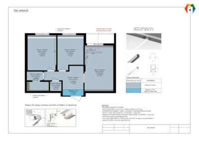 Котельники. Фото плана потолка. План потолка Разработка дизайн проекта. Дизайн-проект квартиры. Рабочий проект