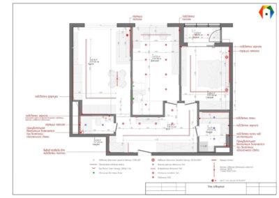 Серебрякова. Фото плана освещения. План освещения. Разработка дизайн проекта. дизайн-проект квартиры