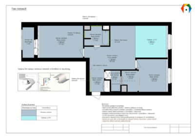 Волоколамское шоссе. Фото плана потолков. План потолка. Рабочий дизайн-проект. Разработка дизайн проекта. Дизайн-проект квартиры