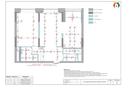 ЖК Москвичка. Фото плана расположения светильников. План разположение светильников. Разработка дизайн проекта. Дизайн-проект квартиры