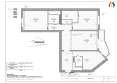 Золотой треугольник. Герасима Курина. Фото плана потолка. План потолка. Дизайн-проект в скандинавском стиле. Разработка дизайн проекта. Дизайн-проект квартиры